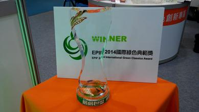EPIF 2014 International Classics Award